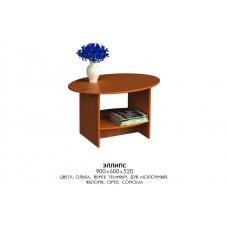 Овальный журнальный стол Эверест Эллипс