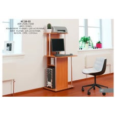 Компактный стол Эверест КС 20-32