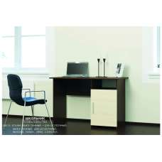 Письменный стол Эверест Школьник-1