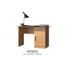 Письменный стол Эверест Школьник-3