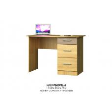 Письменный стол Эверест Школьник-4