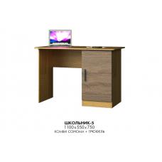 Письменный стол Эверест Школьник-5