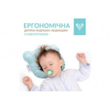 Подушка детская ортопедическая Идея МИШКА