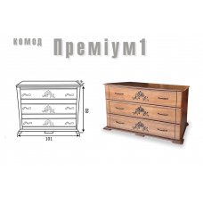 Комод Sovinion Премиум 1 3ш