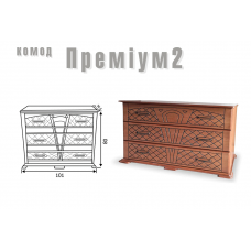 Комод Sovinion Премиум 2 3ш