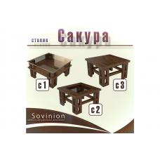 Журнальный столик Sovinion Сакура С1