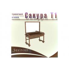 Туалетный столик Sovinion Сакура Т1
