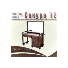 Туалетный столик Sovinion Сакура Т2