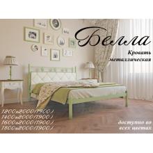 Кровать металлическая Металл-Дизайн Белла