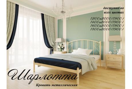 Кровать металлическая Металл-Дизайн Шарлотта
