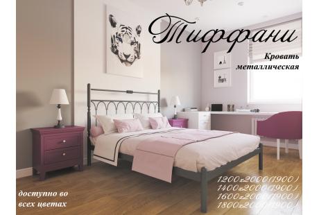 Кровать металлическая Металл-Дизайн Тиффани