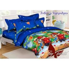 Детское постельное белье TAG Tekstil Элвин и бурундуки