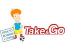 TAKE-GO